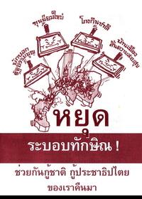 15apr2006_demo3