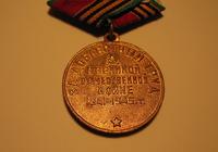 19jan2006_medal4