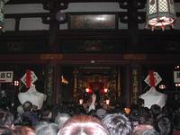 20feb2006_cn3