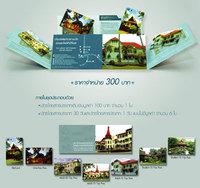 25dec2005_skycard