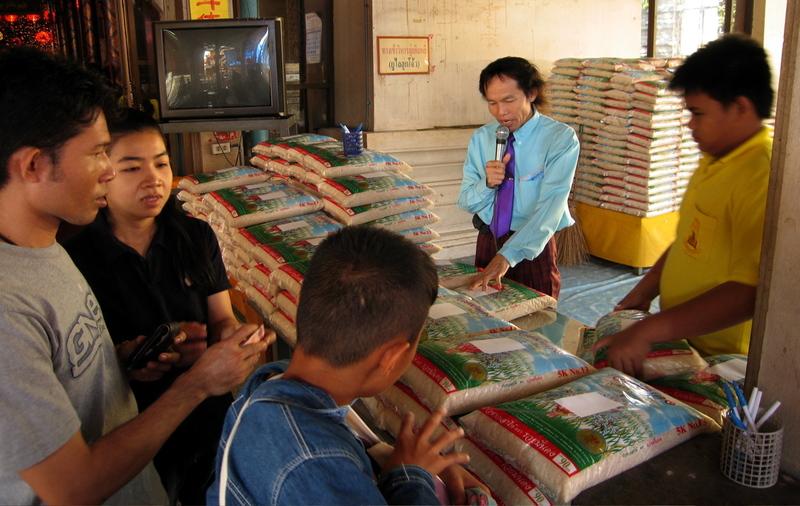 10feb2007_ayutthaya6