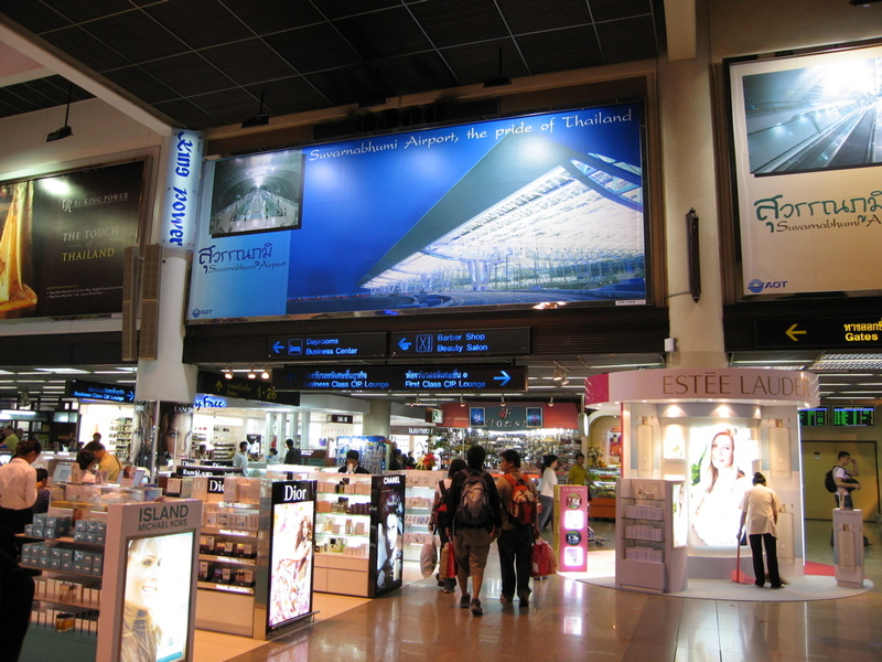 16sept2006_airport