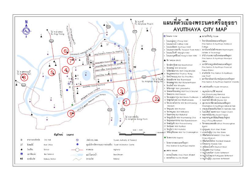 29jan2007_ayutthaya3